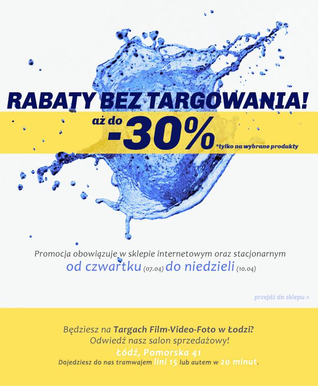 Rabaty bez targowania we Fripers.pl do -30% / przejdź do sklepu