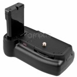 Battery Grip Newell BG-D51 do Nikon D5100